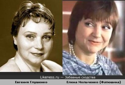 Евгения Глушенко и Елена Мольченко