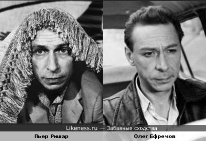 Пьер Ришар и Олег Ефремов