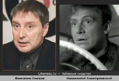Вениамин Смехов на фото напомнил Юрия Деточкина