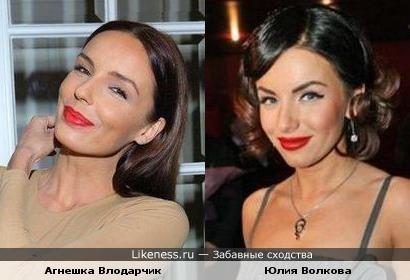 Юлия Волкова и Агнешка Влодарчик