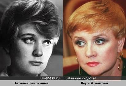 Вера Алентова и Татьяна Гаврилова
