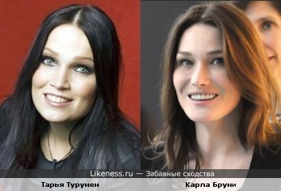 Тарья Турунен и Карла Бруни
