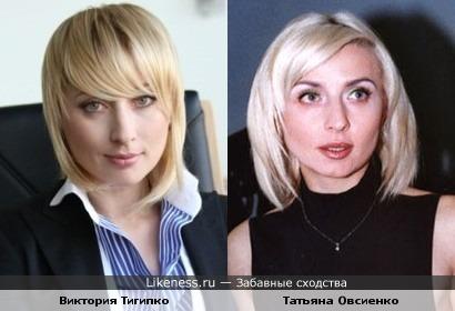 Виктория Тигипко и Татьяна Овсиенко