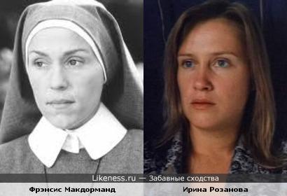 Ирина Розанова и Фрэнсис Макдорманд