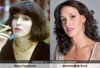 Анна Самохина и Дженнифер Билз