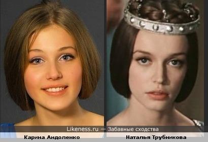 Карина Андоленко и Наталья Трубникова