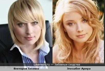 Виктория Тигипко и Элизабет Арнуа