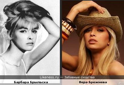 Барбара Брыльска и Вера Брежнева