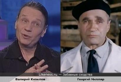 Валерий Кипелов и Георгий Милляр