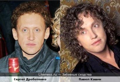 Сергей Дроботенко и Павел Кашин