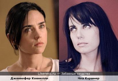 Дженнифер Коннелли и Миа Киршнер