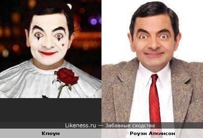 Клоун очень похож на Роуэна Аткинсона