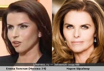 Мария Шрайвер и Елена Толстая