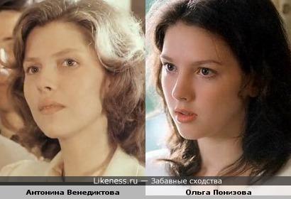 Ольга Понизова и Антонина Венедиктова