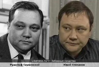 Юрий Степанов и Рудольф Грушинский