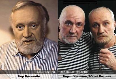 Тройняшки)