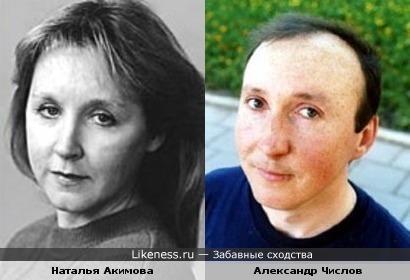 Наталья Акимова и Александр Числов