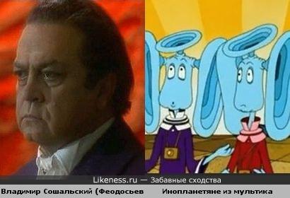 """Владимир Сошальский и инопланетяне (""""Тайна третьей планеты"""")"""
