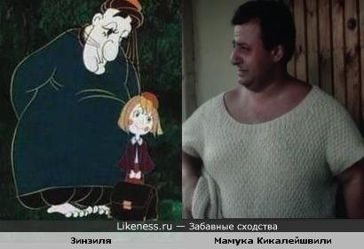 "Зинзиля (м/ф ""Наследство волшебника Бахрама"") всегда напоминал Мамуку Кикалейшвили"