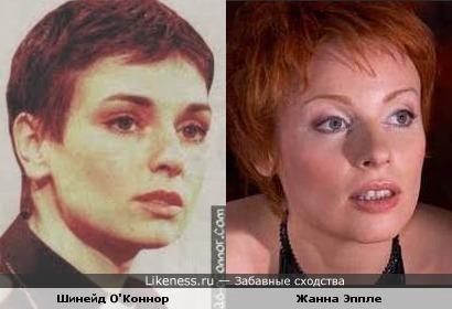 Шинейд О'Коннор и Жанна Эппле
