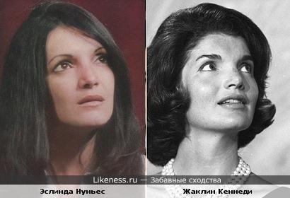 Эслинда Нуньес и Жаклин Кеннеди
