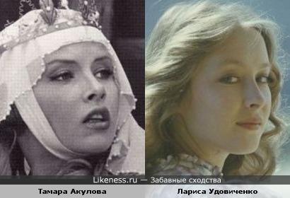 Тамара Акулова и Лариса Удовиченко