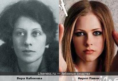 Вера Набокова и Аврил Лавин