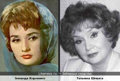 Зинаида Кириенко и Татьяна Шмыга