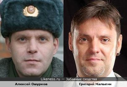 Алексей Ошурков и Григорий Малыгин (КВН, Дети лейтенанта Шмидта)