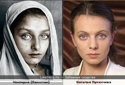 Наталья Лукеичева и девочка-нуристанка из Пакистана