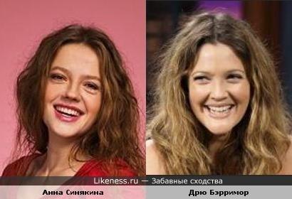 Дрю Бэрримор и Анна Синякина