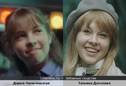 Дарья Мальчевская и Татьяна Догилева
