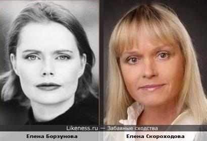 Елена Борзунова и Елена Скороходова