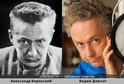 Александр Керенский и Вадим Демчог