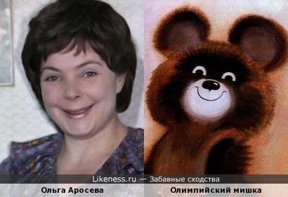 Ольга Аросева напомнила Олимпийского мишку