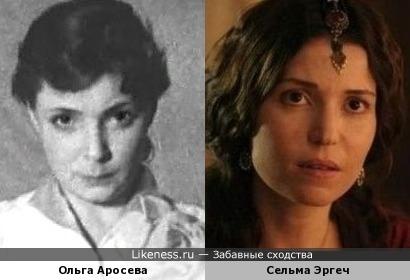 Ольга Аросева и Сельма Эргеч
