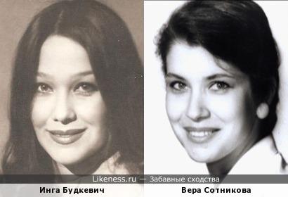 Инга Будкевич и Вера Сотникова