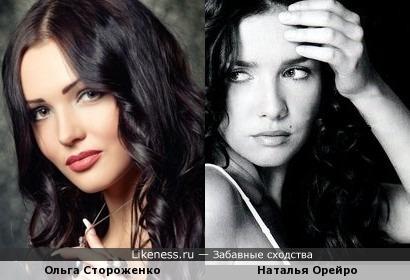 Ольга Стороженко и Наталья Орейро