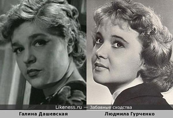 Людмила Гурченко и Галина Дашевская