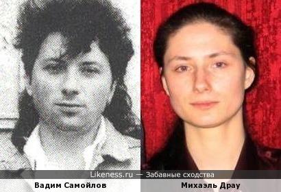 """Вадим Самойлов (""""Агата Кристи"""") и Михаэль Драу"""
