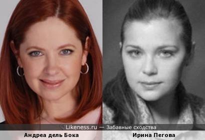 Андреа дель Бока и Ирина Пегова