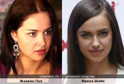 Ирина Шейк и Жаклин Пул