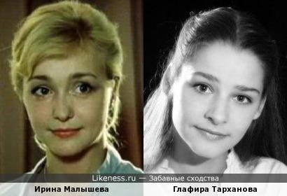 Ирина Малышева и Глафира Тарханова