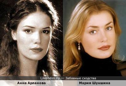 Анна Арланова и Мария Шукшина