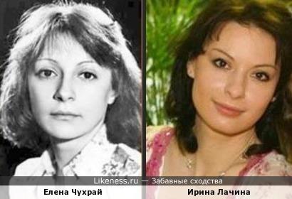 Елена Чухрай и Ирина Лачина
