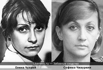 Елена Чухрай и Софико Чиаурели