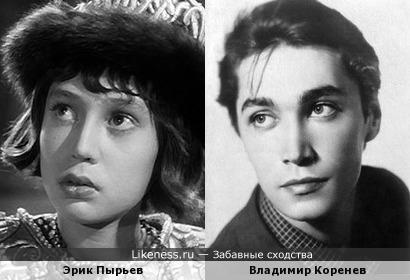 Эрик Пырьев и Владимир Коренев