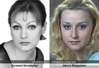 Ксения Качалина и Ольга Медынич