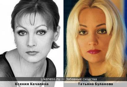 Ксения Качалина и Татьяна Буланова