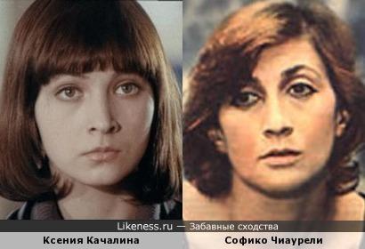 Ксения Качалина и Софико Чиаурели